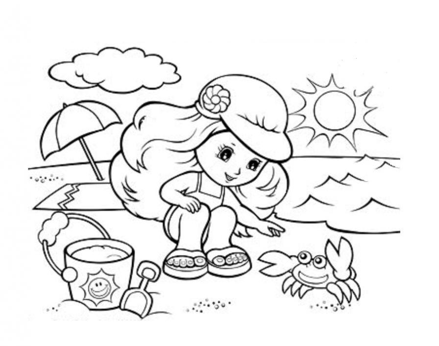 Раскраски лето для детей детского сада