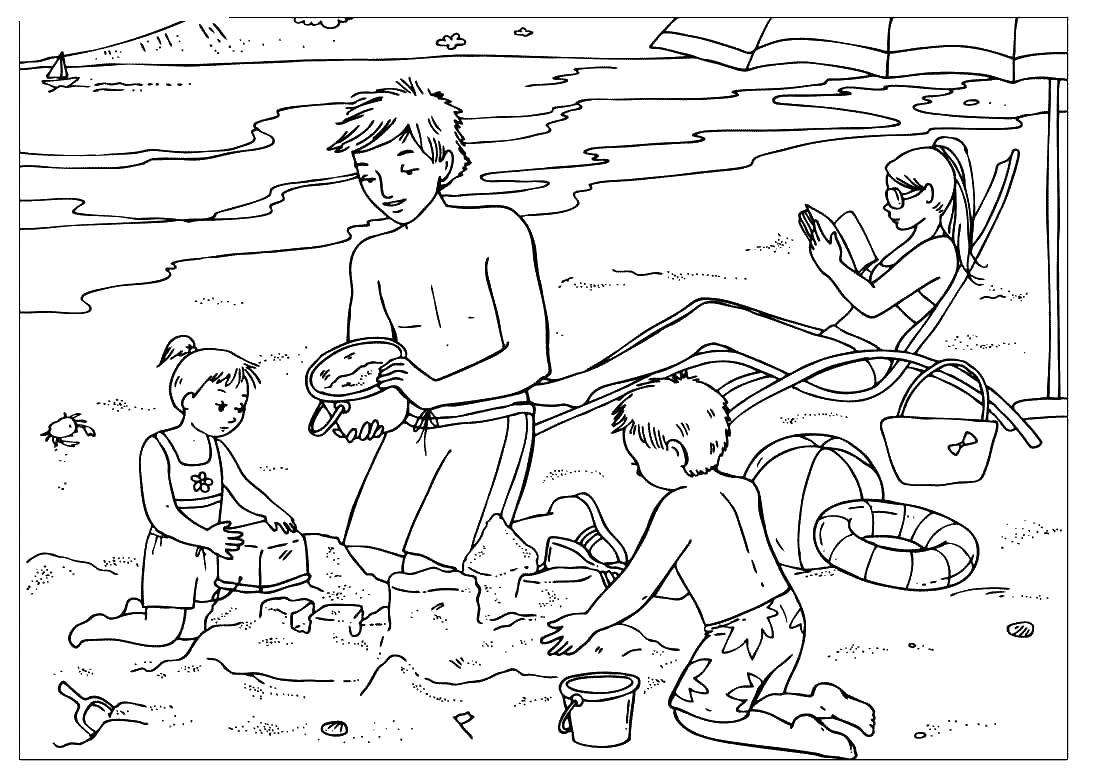 Раскраска онлайн песком
