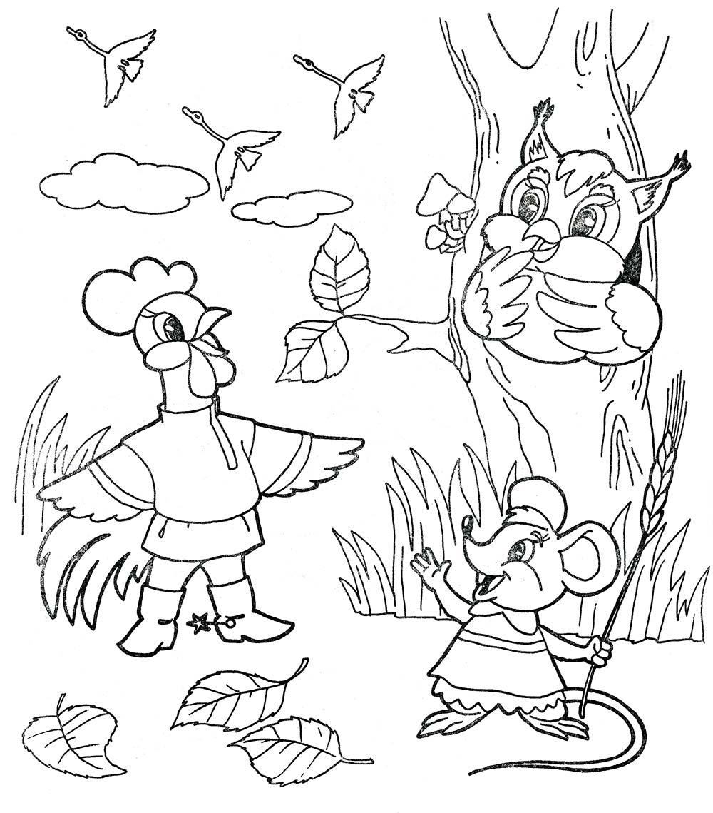 Картинки раскраски времена года осень