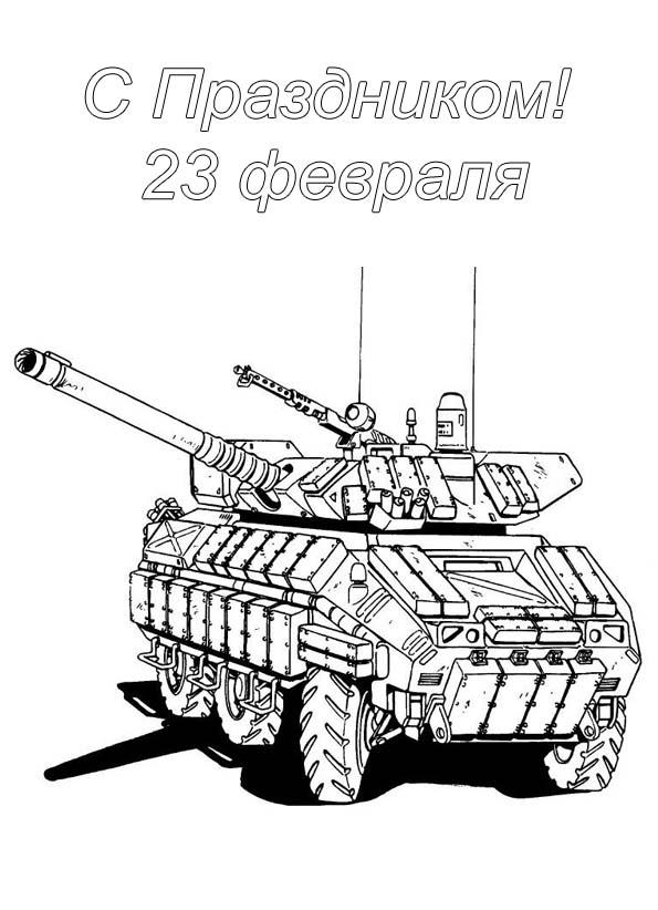 картинки Праздники Военные праздники 23 февраля скачать и ... | 822x595
