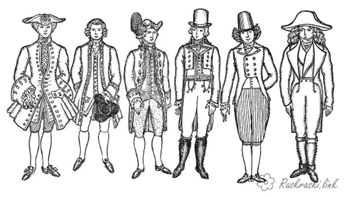 Раскраски европа путешествие страна европа история форма одежды