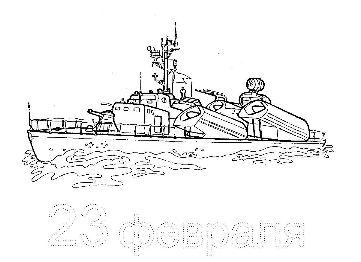 Раскраска торпедный катер. раскраска корабль, море, открытка к 23 февраля своими руками, картинка 23 февраля к празднику день защитника отечества