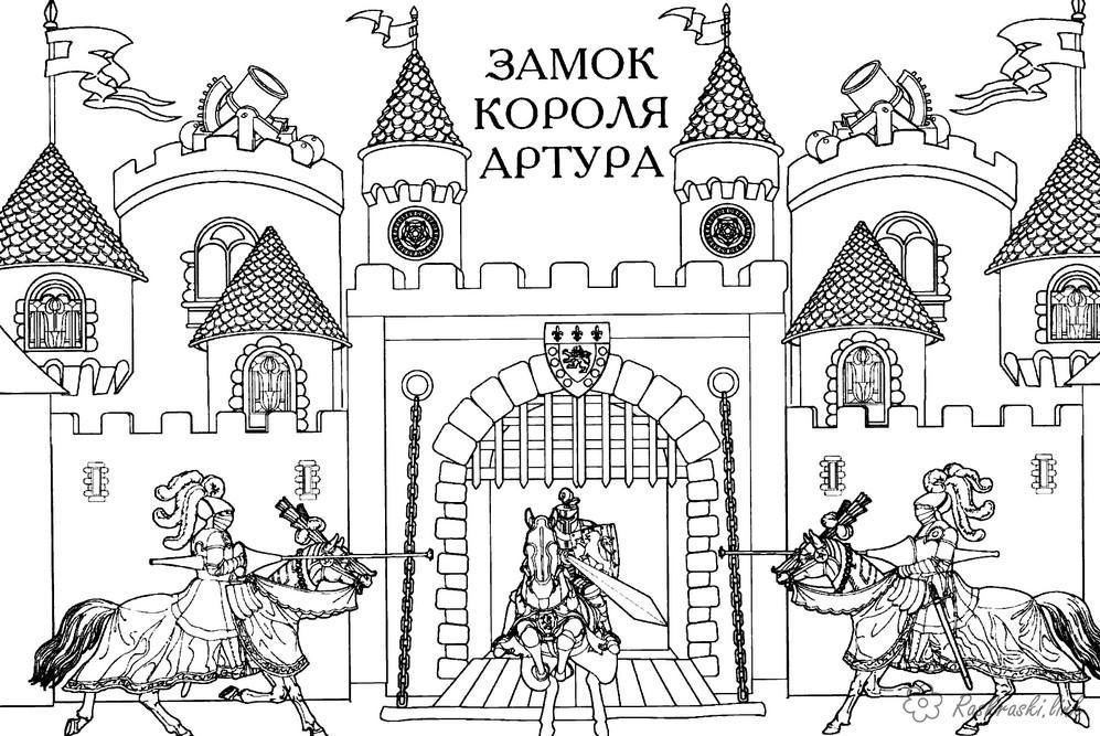 Раскраски страна путешествия европа страна замок средневековье