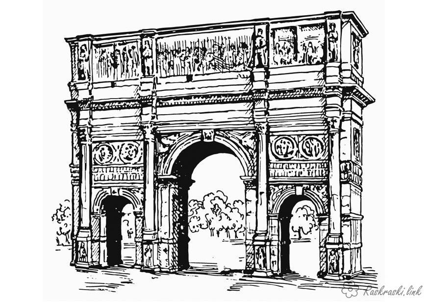 Раскраски путешествия путешествие страна европа париж триумфальная арка