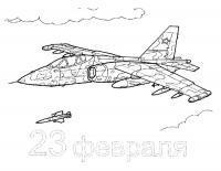 Раскраски на 23 февраля бомбардировщик су 25