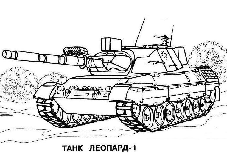 Раскраски деревья танк леопард 1 внутри солдат колёса деревья