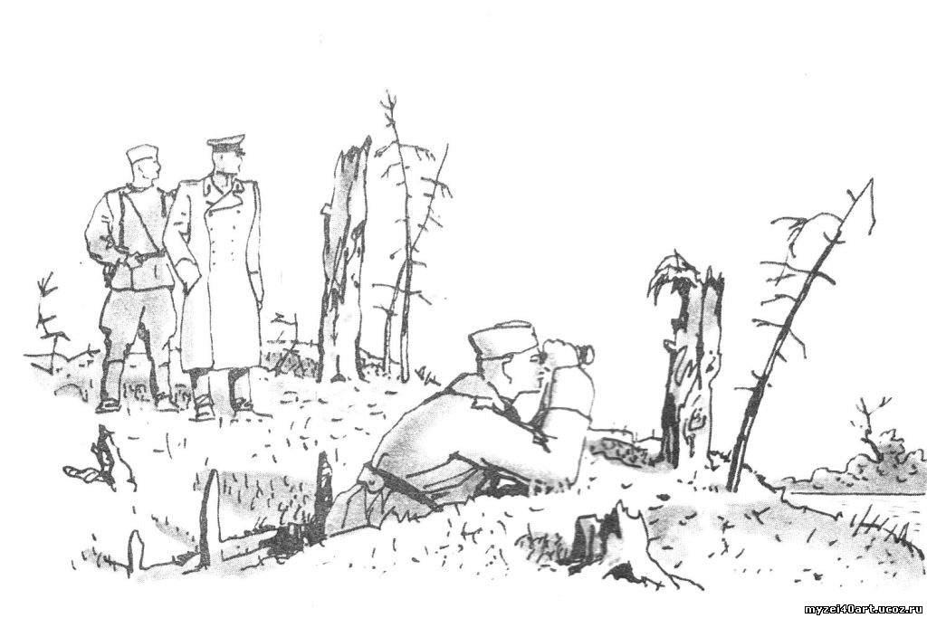 Раскраски о солдатах