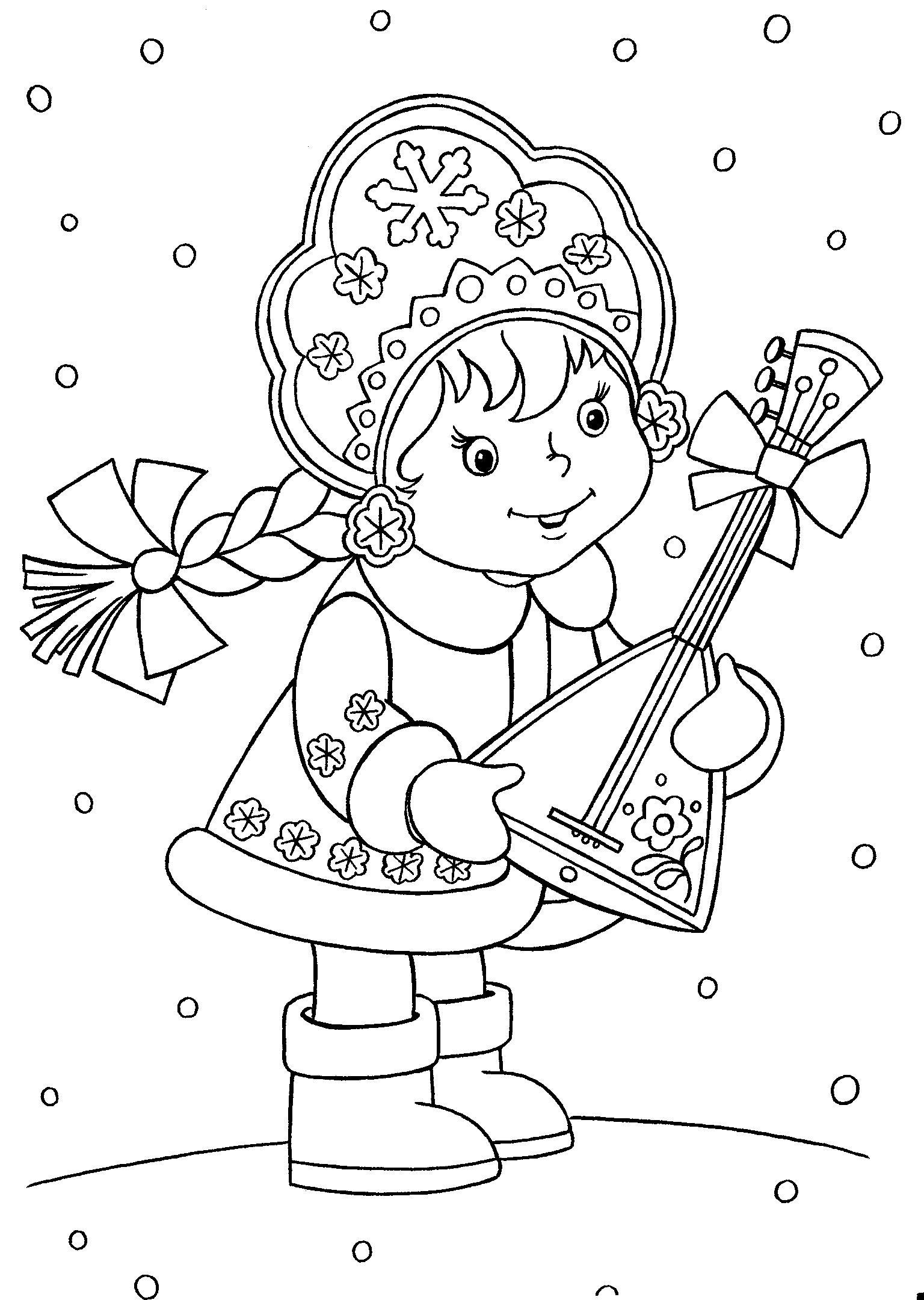 Рисунки для витражных красок, снегурочка с балалайкой