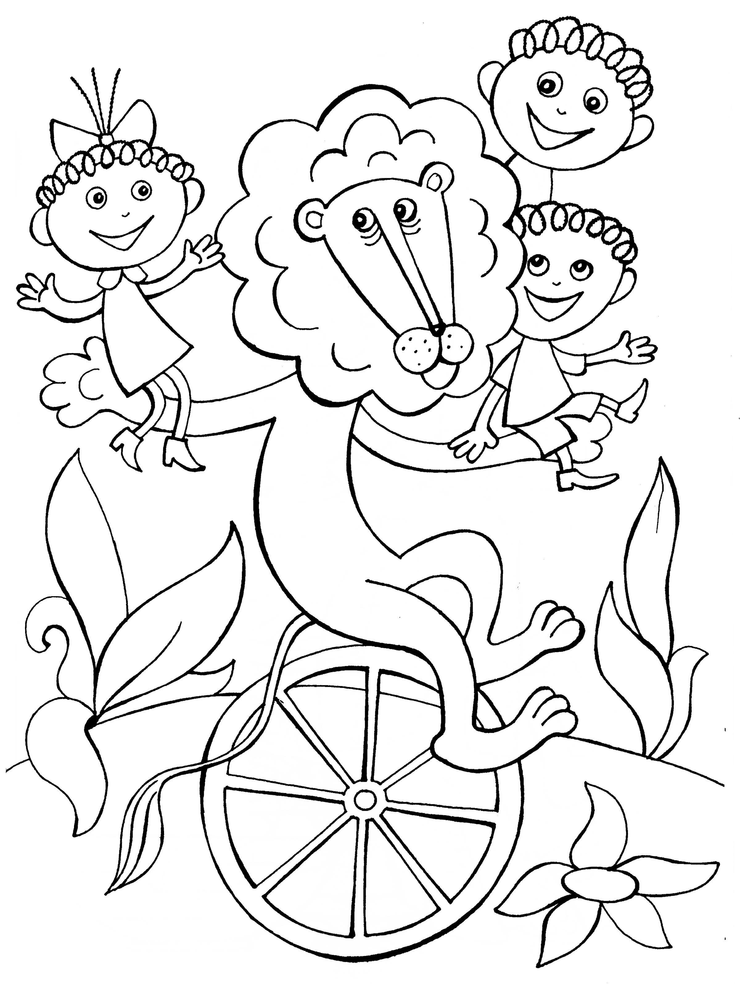 Рисунки для витражных красок из мульфильма каникулы бонифация.