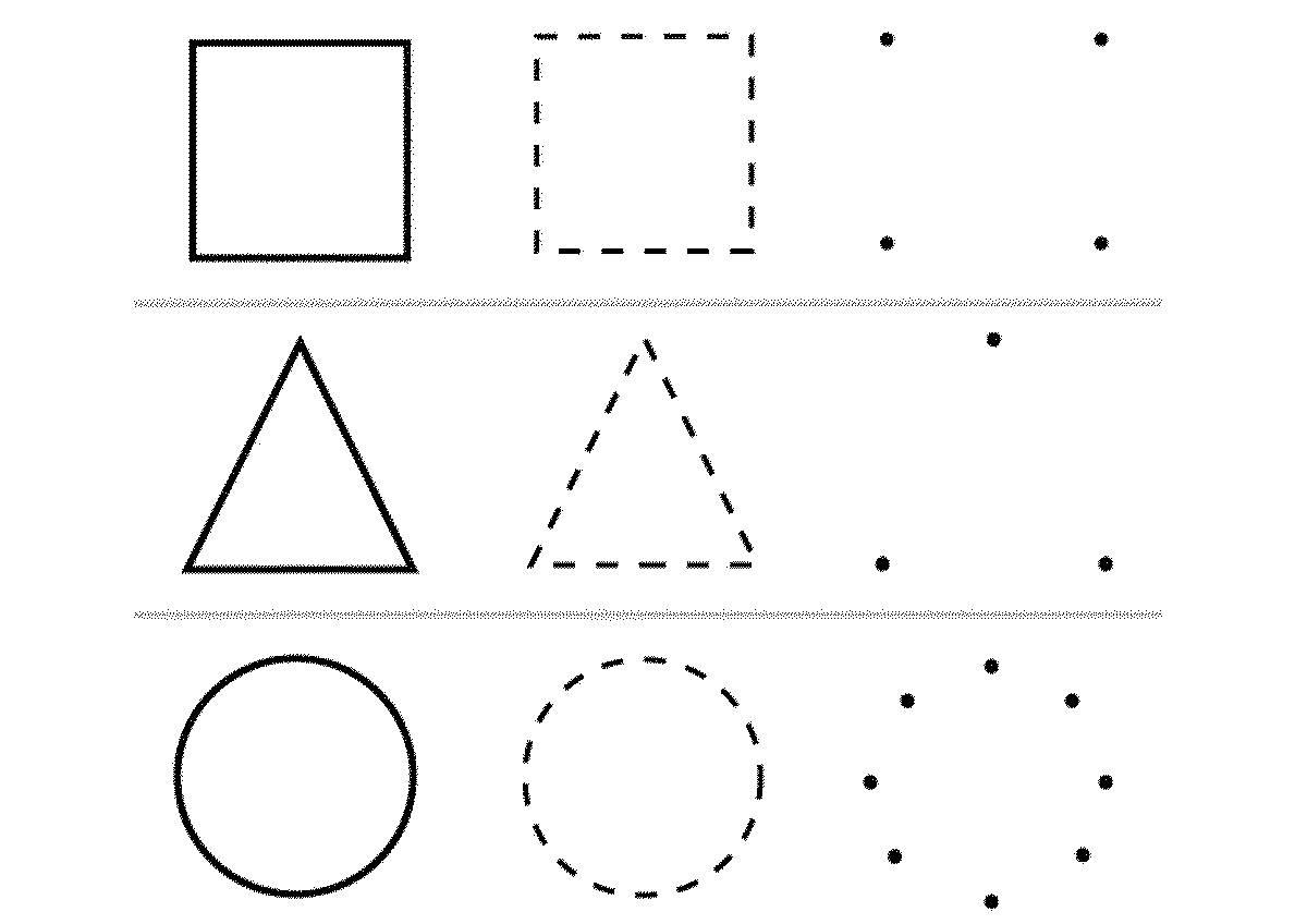 раскраска геометрические фигуры по точкам квадрат круг