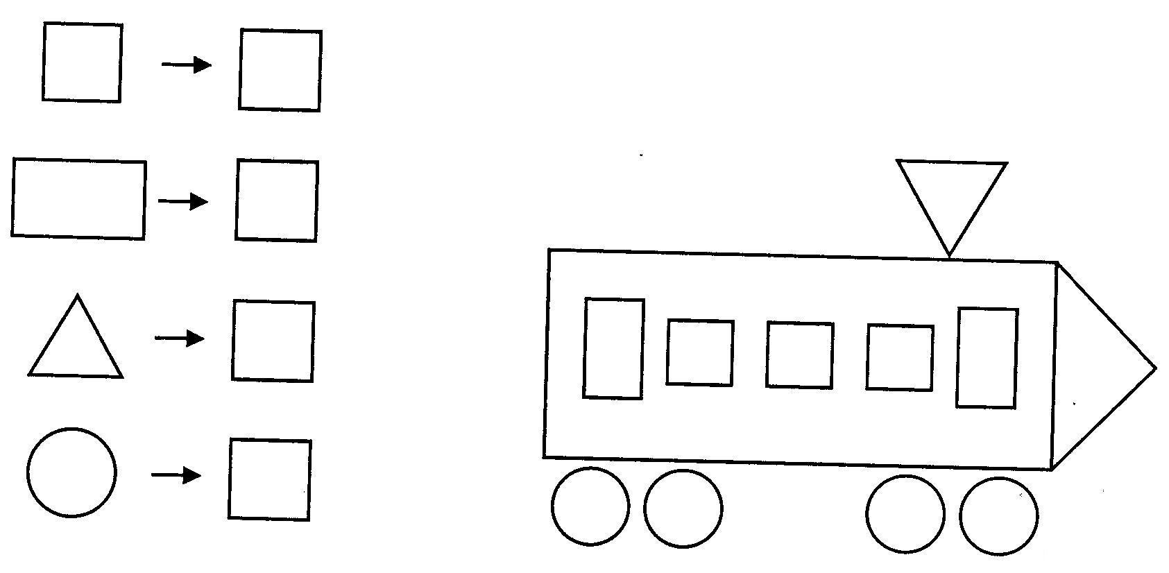 Раскраски фигуры раскраска с геометрическими фигурами квадрат прямоугольник треугольник круг по цветам