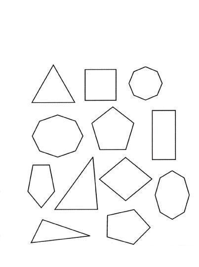 Раскраски фигуры геометрические фигуры