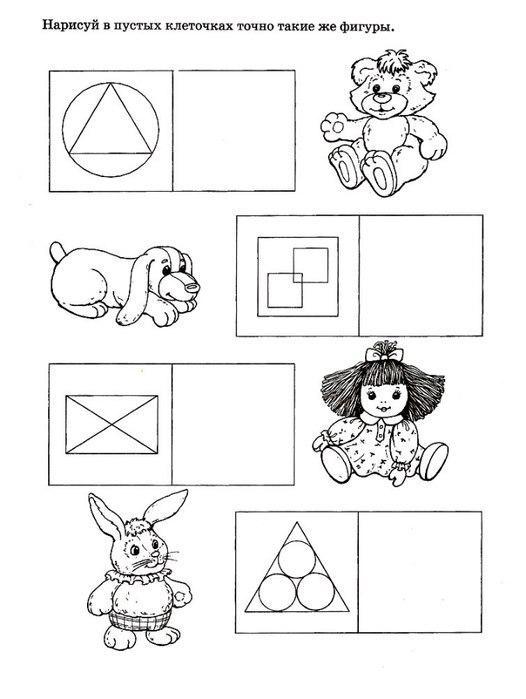 Раскраски раскрась геометрические фигуры геометрические фигуры