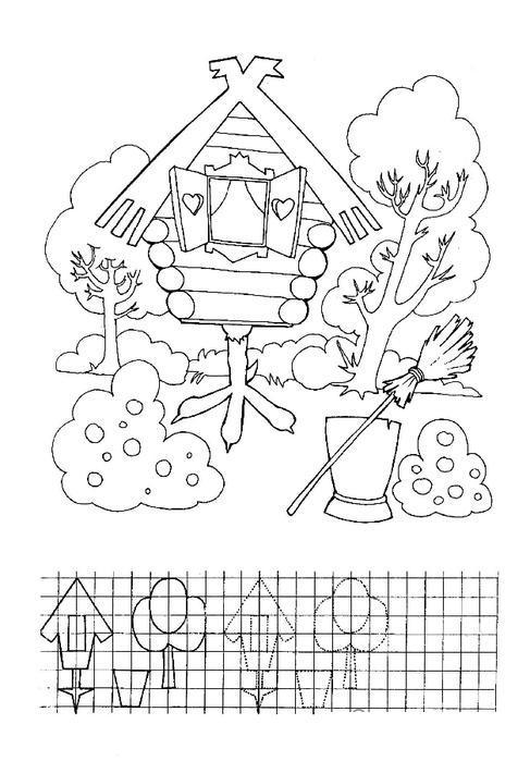 Раскраски фигуры математические раскраски для дошкольников, обучающие раскраски, дорисуй фигуры, избушка