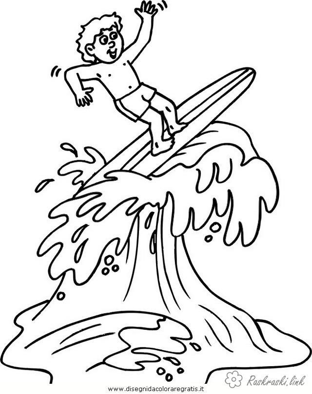 Раскраски отдых на природе раскраски для детей, природа, отдых на природе, волна, море, спорт, серфинг, мальчик