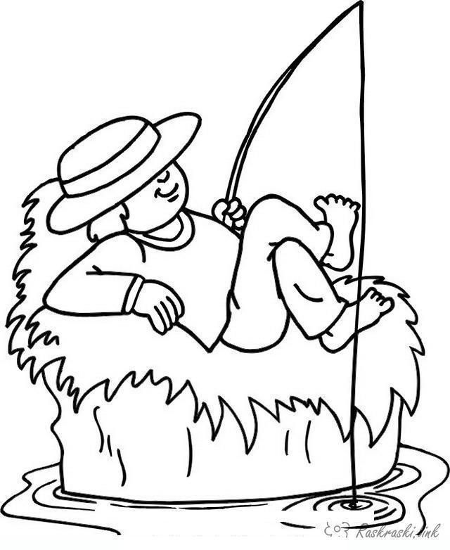 Раскраски отдых на природе раскраски для детей, природа, отдых на природе, озеро, рыбалка, мальчик, мальчик рыбачит