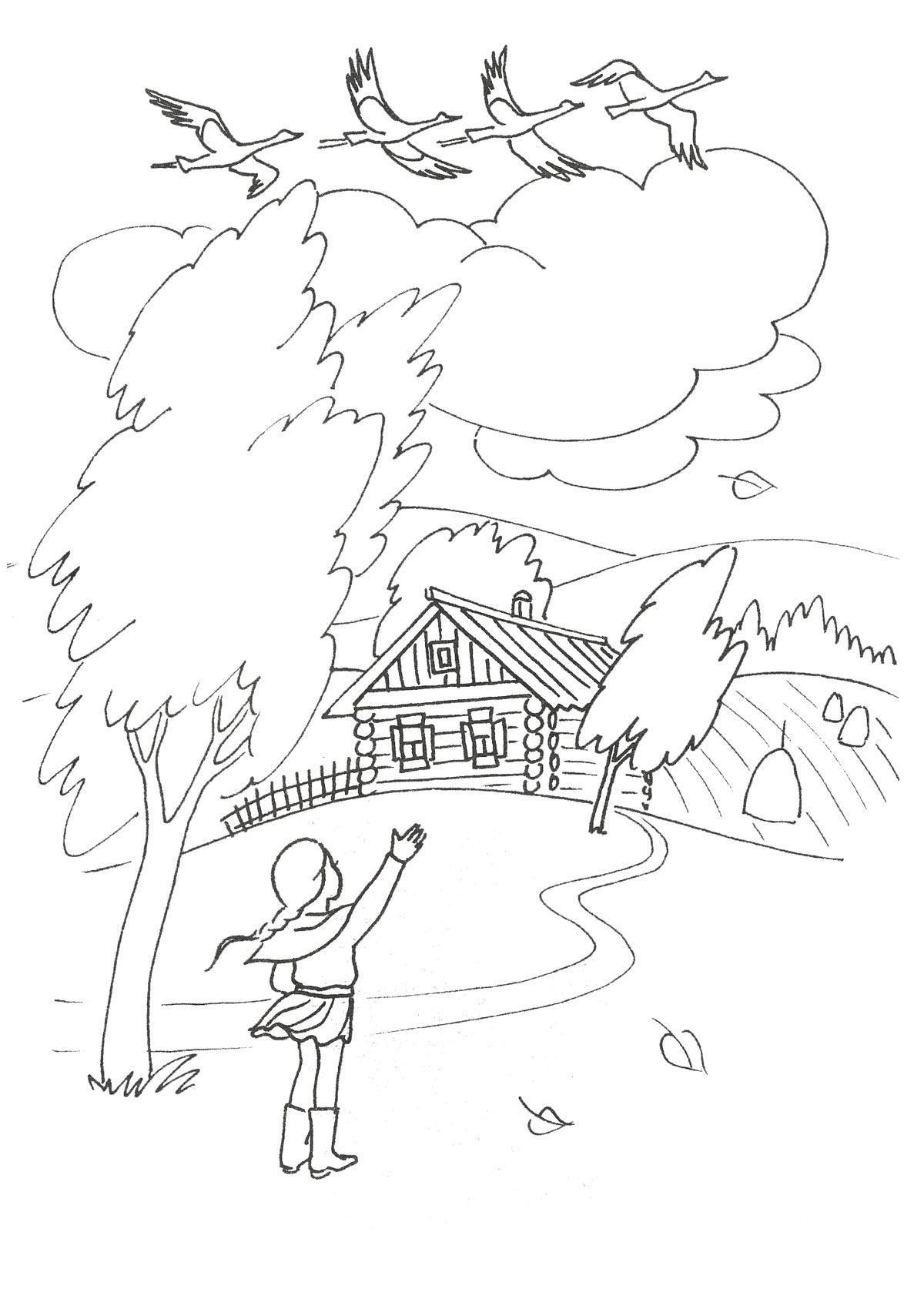 Раскраски отдых на природе детская раскраска природа, девочка,  гуси-лебеди