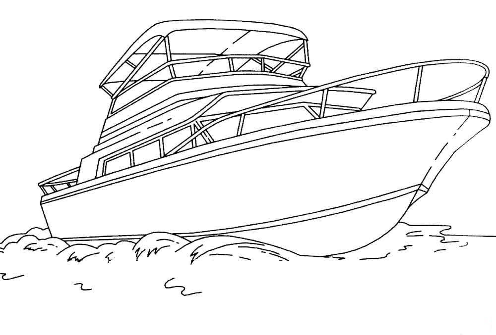 Скачать или распечатать раскраску распечатать скачать, яхта