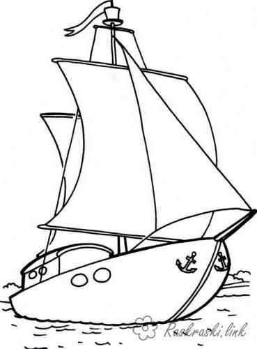 Раскраски море раскраска для детей, яхта, море