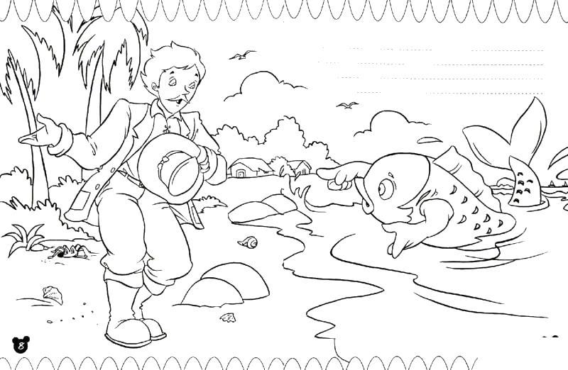 Раскраски берегу человек у берега держа в руках шляпу разговаривает на берегу с рыбой