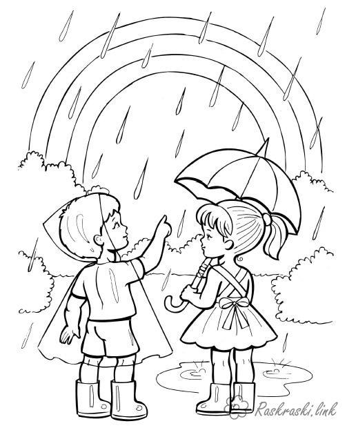 Раскраски дети праздник 1 июня день защиты детей дети игра лето радуга дождь
