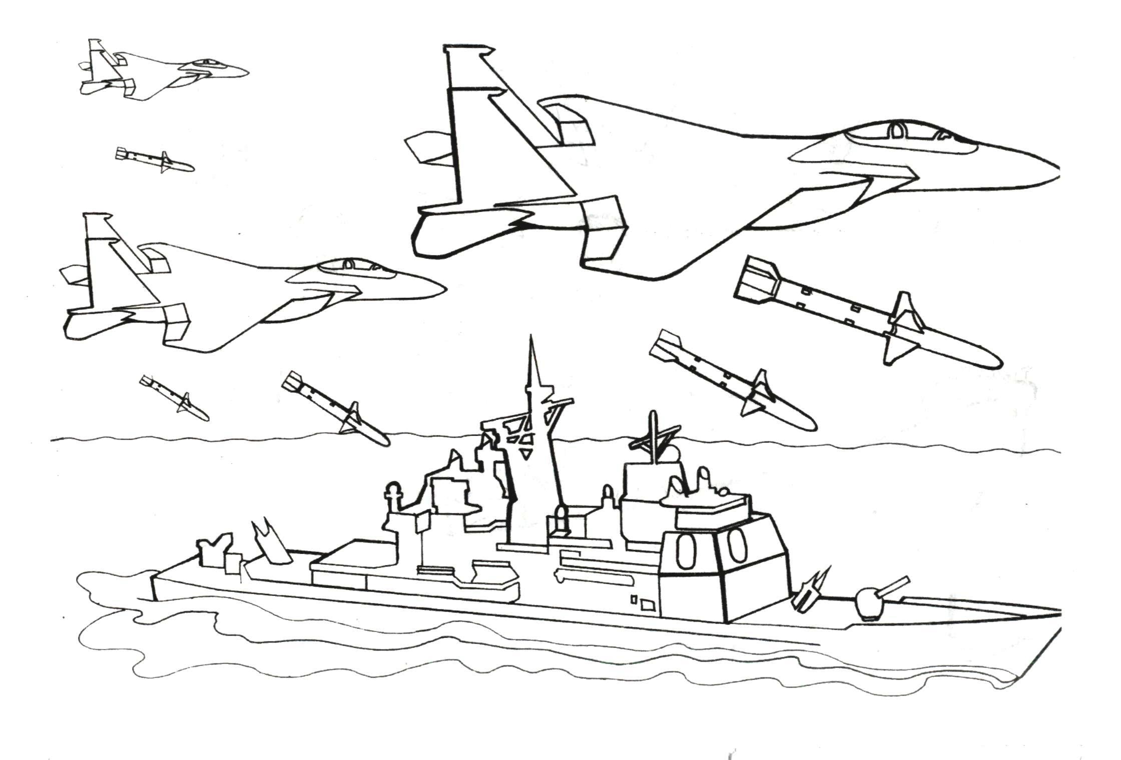 Раскраски корабли, подводные лодки, бомбордировка с воздуха коробля