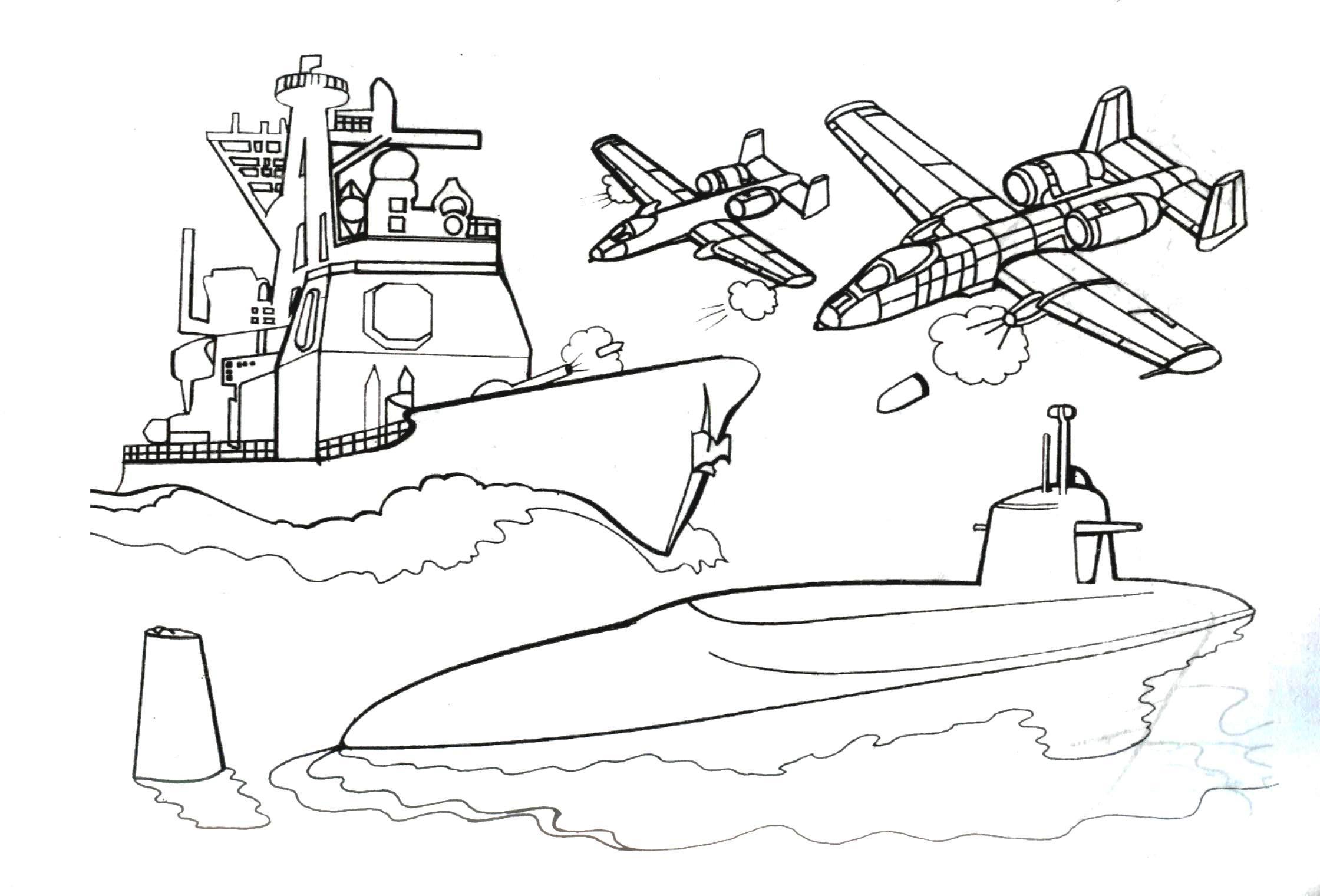 Раскраски корабли, подводные лодки, самолеты