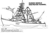 Раскраски корабли, подводные лодки, ракетный эскадренный миноносец