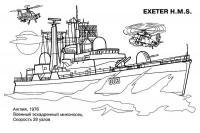 Раскраски корабли, подводные лодки, военный эскадренный миноносец