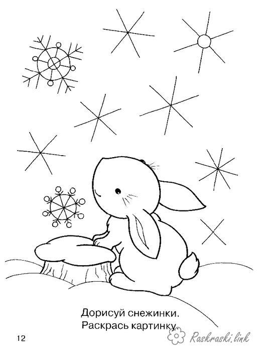 Раскраски явления природы раскраски для детей, явления природы, природа, снег, зайчик