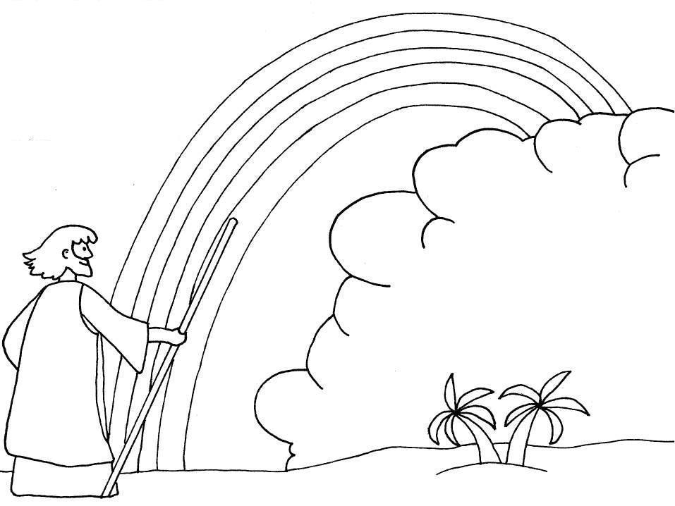 Скачать раскраску радуга, пальмы, старик с тростью