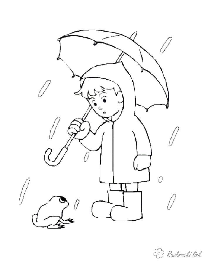 Раскраски явления раскраски для детей, явления природы, природа, мальчик, дождь, лягушка, мальчик с зонтиком