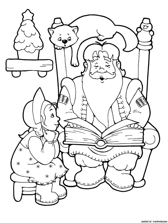 Скачать и распечатать раскраску деда мороза и снегурочки для детей