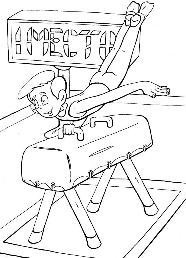 Раскраски гимнастика гимнастика, гимнаст, спорт, мальчик