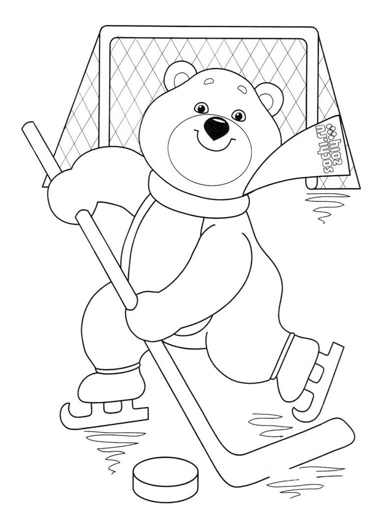 Раскраски олимпиада для девочек