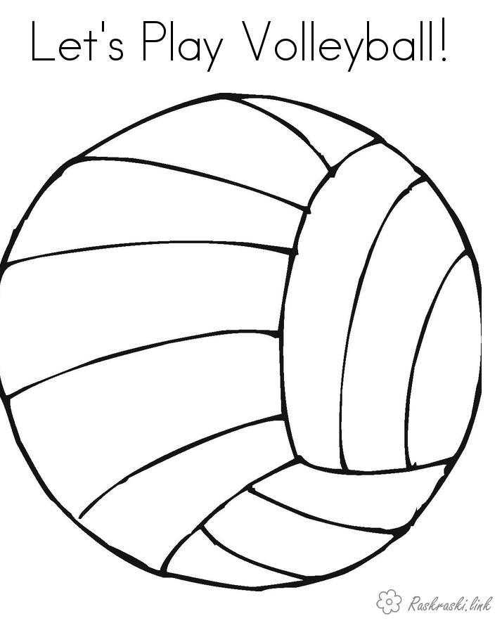 Раскраски спорт раскраска, спорт, волейбол, мяч
