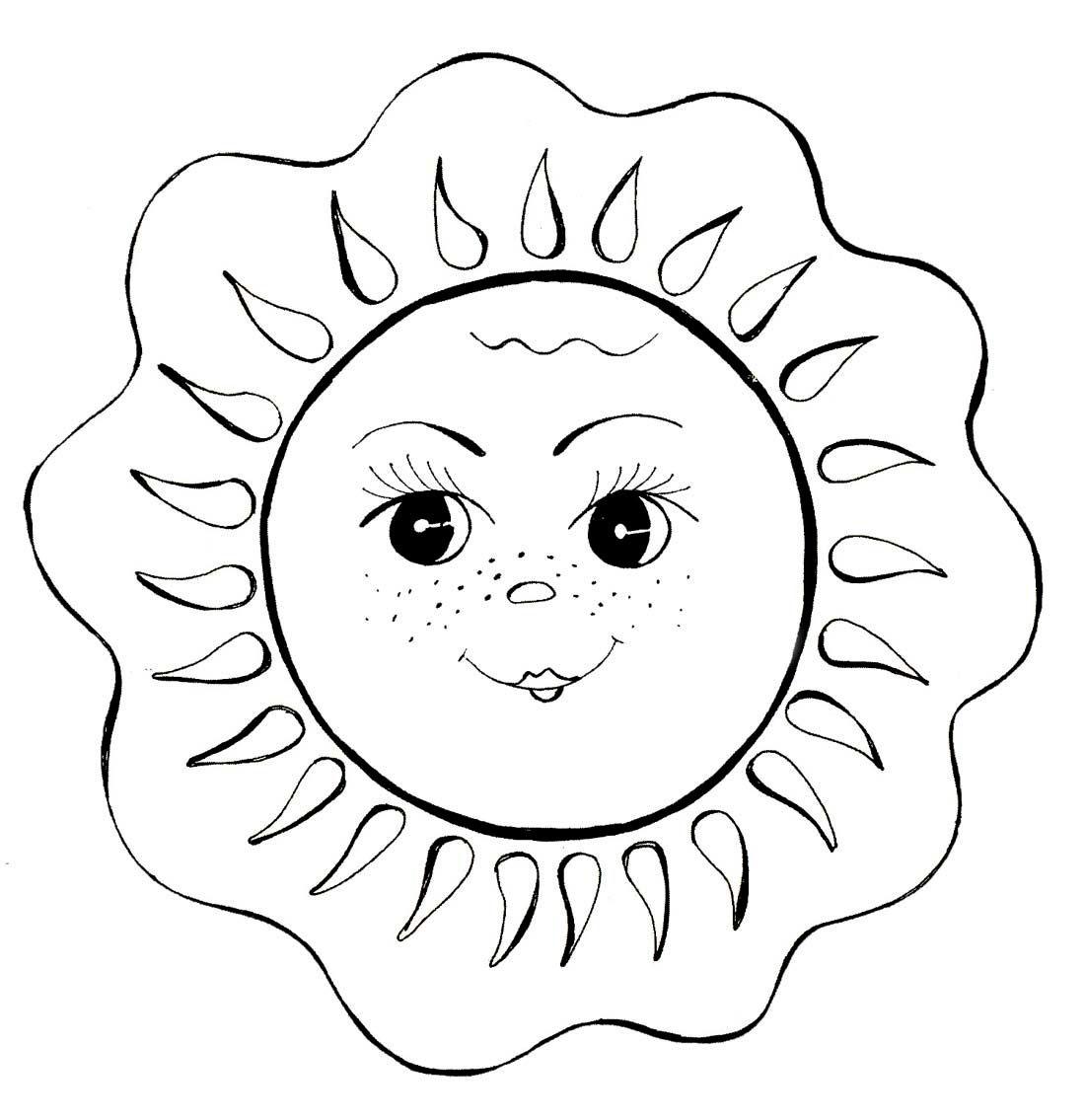 Раскраски рисунки солнце