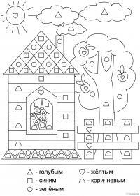 Раскраски солнце солнце дом забор дерево облока треугольник квадрат круг