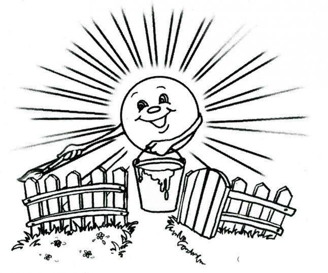 Раскраски солнце раскраска лето веселое солнышко ведерко