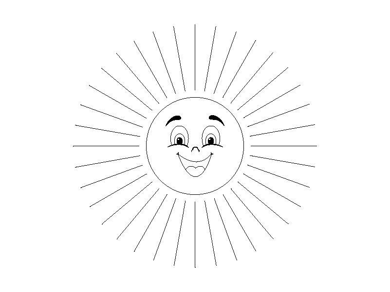 Для скачивания раскраска солнце