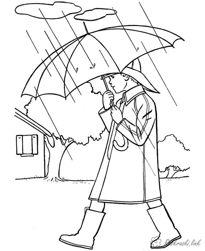Раскраски дождь времена года раскраска осень дождь зонт ...