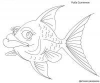 Рыба солнце. детская раскраска для распечатывания и скачивания.