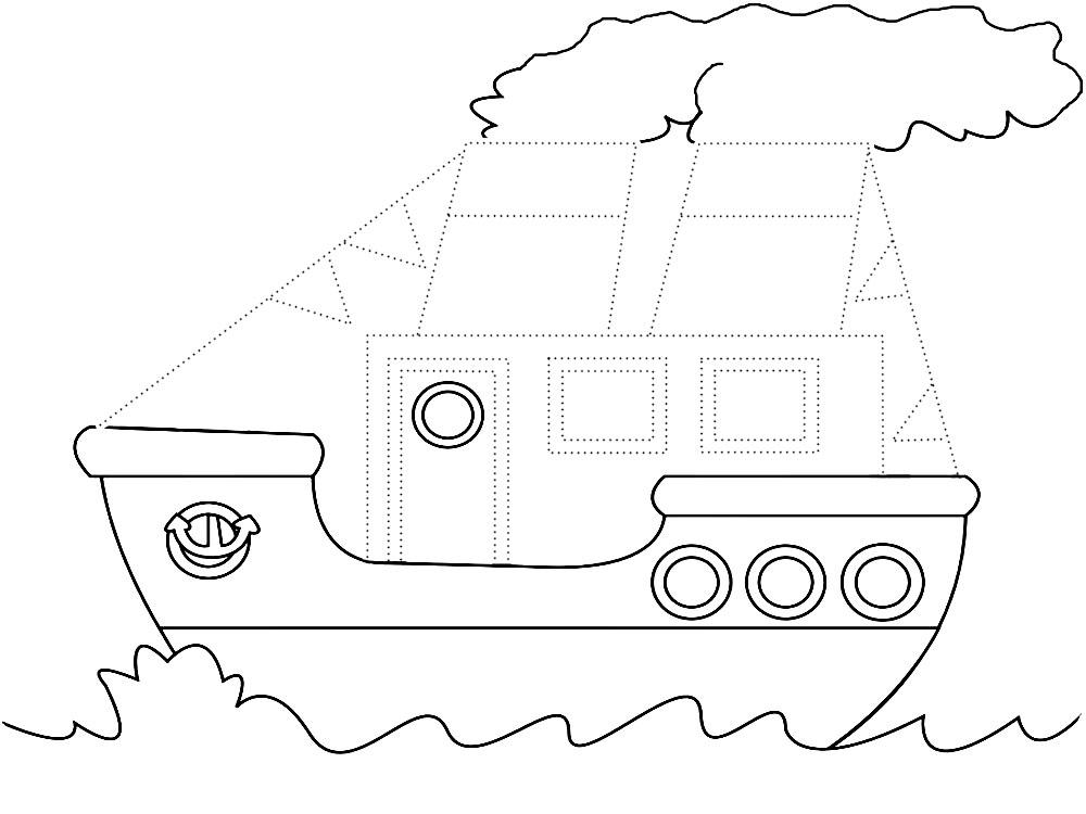 Раскраски с кораблями для девочек. обведи контур корабля по точкам и раскрась его.
