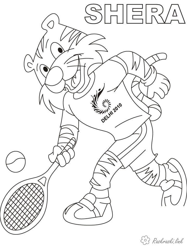 Раскраски игры тигр теннисист раскраска, спортивные игры