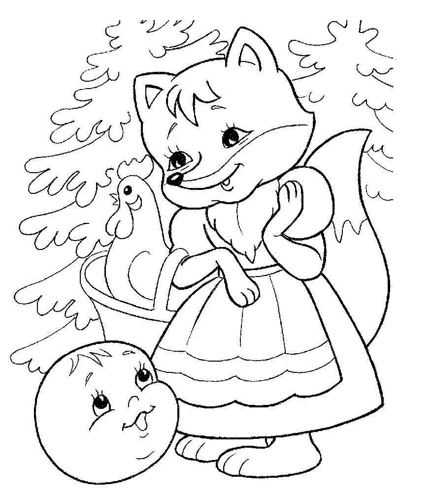 колобок картинки к сказке для детей
