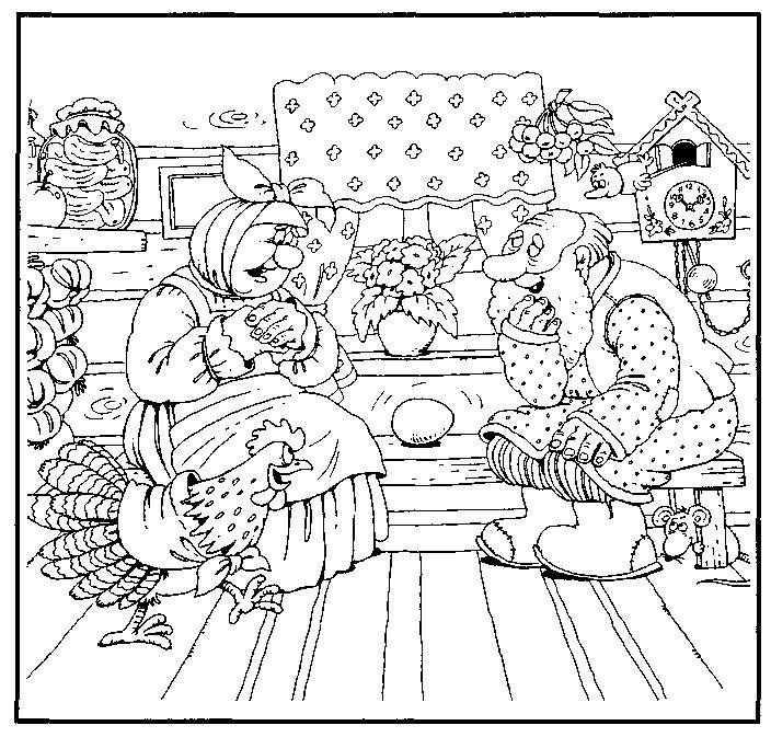 Раскраски раскраски для детей по сказкам дед и бабка любуются золотым яичком которое им снесла курочка ряба