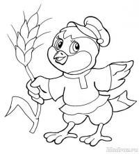 Раскраски раскраски для детей по сказкам маленький цыпленок держит в крыле колосок