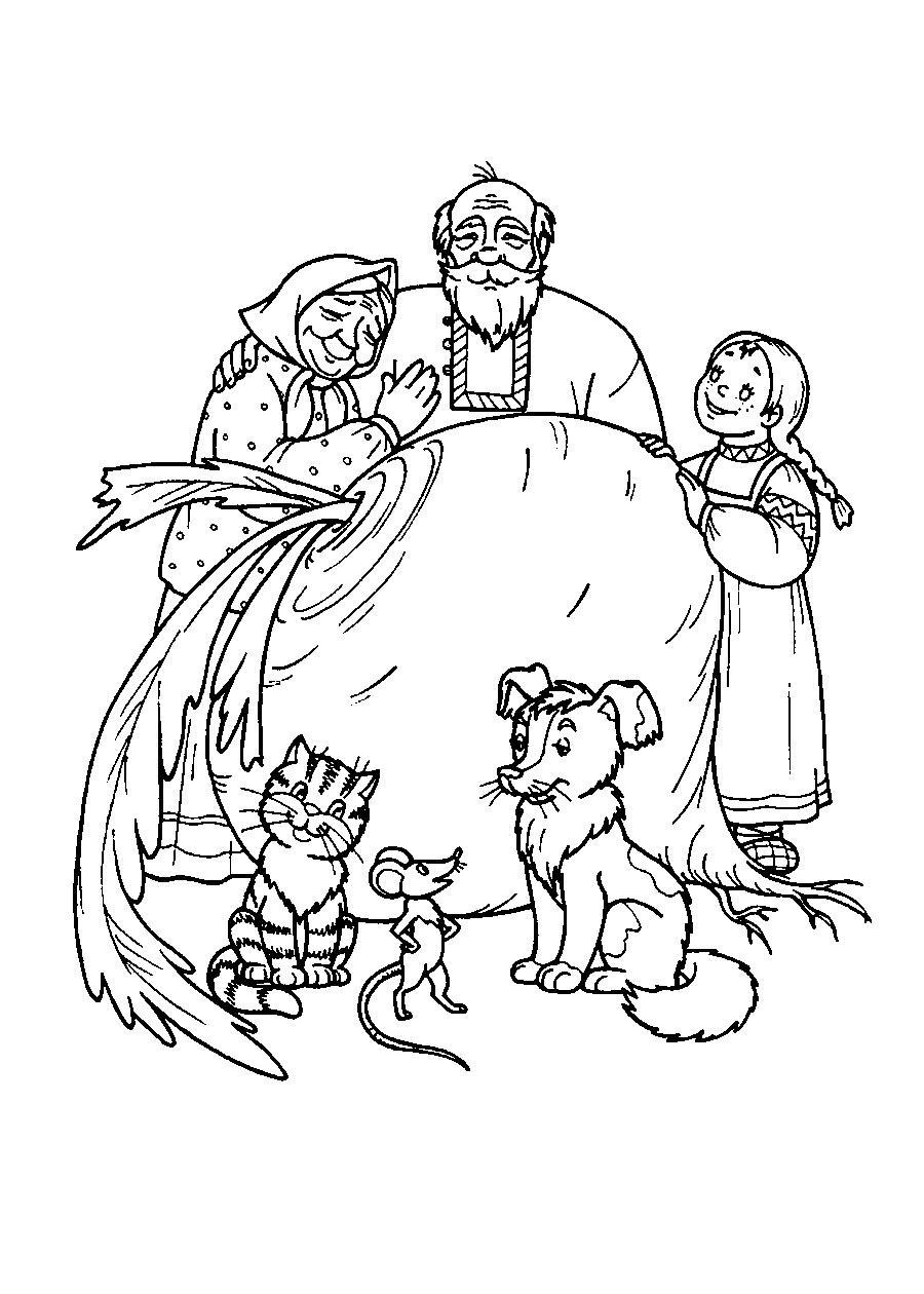 Раскраски сказкам репку вытащили всей семьей и животные помогли