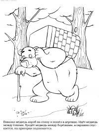 Раскраски идет медведь с палочкой идет по лесу а на спине у него корзина