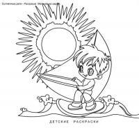 солнечная раскраска